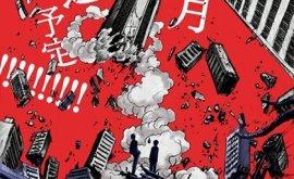 Mob Psycho 100 II الحلقة 1 مترجمة | الحلقة 1 Mob Psycho 100 2nd  اون لاين