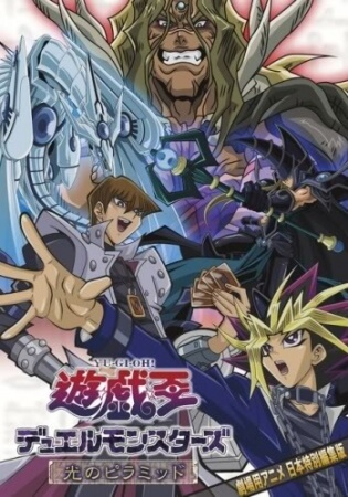 فيلم انمي الخطايا السبع  Nanatsu no Taizai Movie: Tenkuu no Torawarebito مترجم