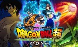 Dragon Ball Super Movie: Broly فلم مترجمة