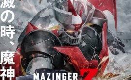 فيلم Mazinger Z Movie: Infinity 2017 مترجم