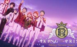 King of Prism: Shiny Seven Stars الحلقة 1 مترجمة اون لاين