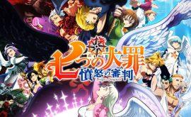 Nanatsu no Taizai: Fundo no Shinpan الحلقة 13