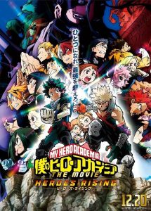 Boku no Hero Academia the Movie 2 HeroesRising
