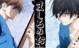 Mashiro no Oto الحلقة 1