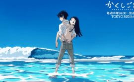 فيلم Kakushigoto Movie
